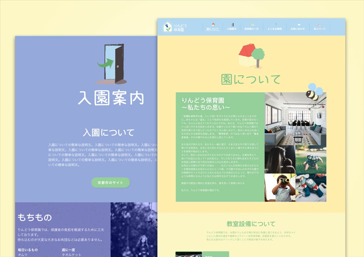 RIndou, aPosto.jp